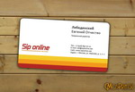 Дизайн визитки для компании SIP on-line