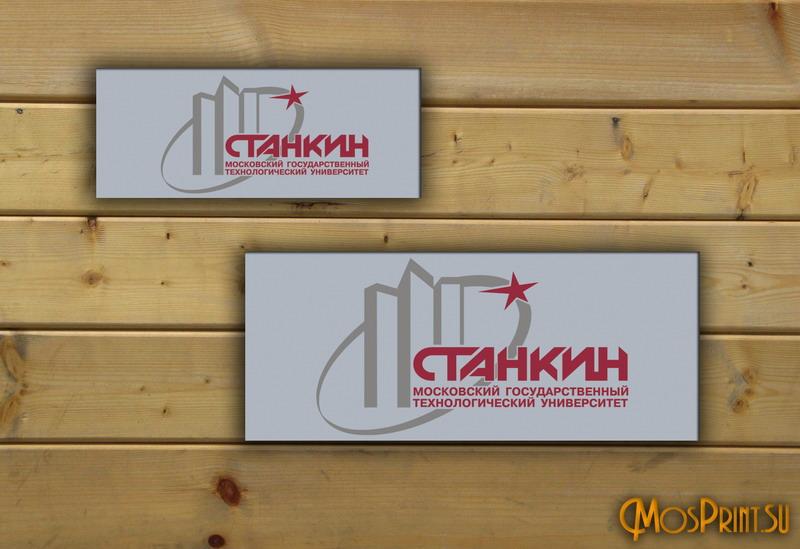Дизайн наклейки для металлорежущего станка